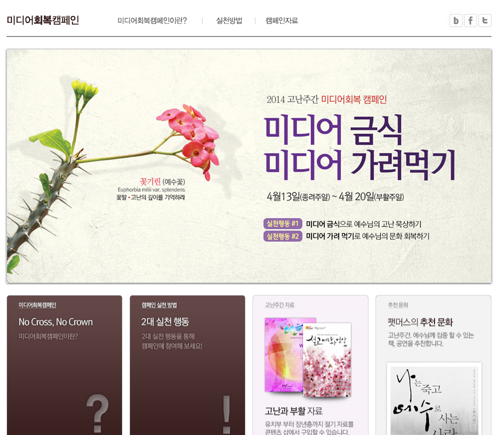family_site9_preview